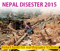 Earthquake Victims Reflief Fund